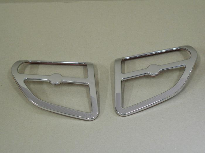 Grille voor Gold Wing