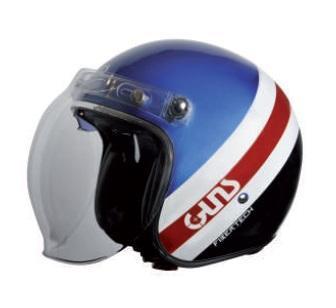 Helm Heros - S