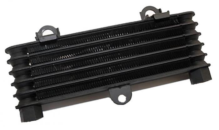 Radiator (425-2613)